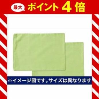 枕カバー 洗える ヒバエッセンス使用 『ひばピロケース』 グリーン 2枚組 約28×39cm [13]
