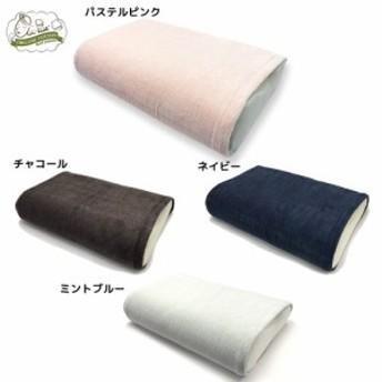 エアーかおる 大人用 枕カバー 消臭タオル まくらカバー 加齢臭対応 浅野撚糸 ギフト雑貨 グッズ メール便可