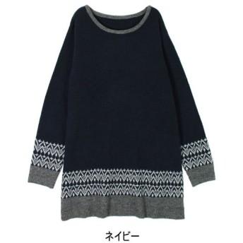 ワンピース チュニック レディース 編み変化ニットチュニック LL〜5L  「ネイビー」,179) %>