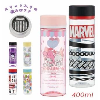 クリアボトル マイボトル 通販 水筒 キャラクター おしゃれ 400ml 透明 プラスチック 子供 女子 透明ボトル ブローボトル 直飲み スリム