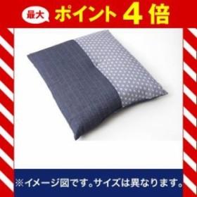 座布団 銘仙判  綿100% 日本製 『いぶき』 ブルー 約55×59cm 2枚組 [13]