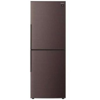 シャープ SJ-PD28E-T 2ドア冷蔵庫 (280L・右開き) ブラウン系 (SJPD28ET)