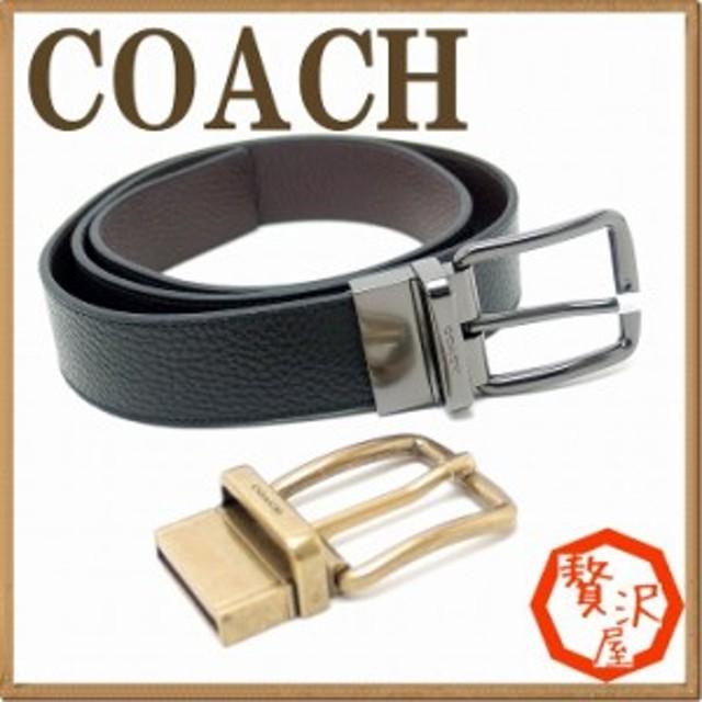 コーチ ベルト メンズ COACH レザー シグネチャー 55434AQ0【tem_b】【tem_new】【tem_hit】