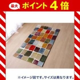 トルコ製 ウィルトン織カーペット『パレット RUG』約80×140cm【代引不可】 [13]