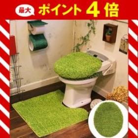 SHIBAFU 普通便座用フタカバー ライトグリーン [01]