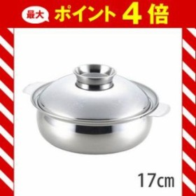 土鍋風ステンレス鍋 もみじ 17cm  [01]