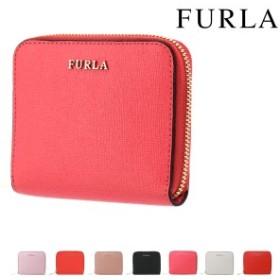 フルラ 二つ折り財布 バビロン レディース PR84 FURLA   本革 レザー ブランド専用BOX付き