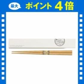 箸・箸箱セット Have a Lunch ホワイト  [01]