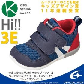 ムーンスター 子供靴 ベビーシューズ MS B111 ネイビー