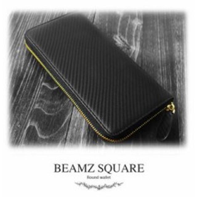 dc8a00df921c BEAMZ SQARE BS-35907-BK カーボンレザーラウンドファスナー長財布(ゴールドファスナー