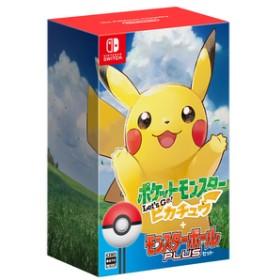 任天堂ポケットモンスター Let's Go!ピカチュウ モンスターボール Plusセット【Switch】HACRADW2A