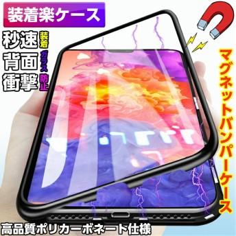 iPhone XR ケース iPhone XS MAX XS iphone x ケース iphone8 ケース iphone7ケース iPhone xケース クリアケース 薄型 マグネットガラスケース