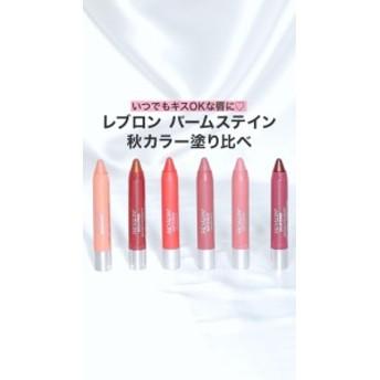 全国350円発送 REVION レブロン リップ バームステイン 口紅 10色
