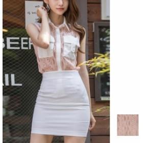 韓国 ファッション レディース パーティードレス 結婚式 お呼ばれドレス セットアップ 夏 春 パーティー ブライダル naloB992 ノースリー