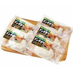 【送料無料】2404941 国産なかやま牛メンチカツ