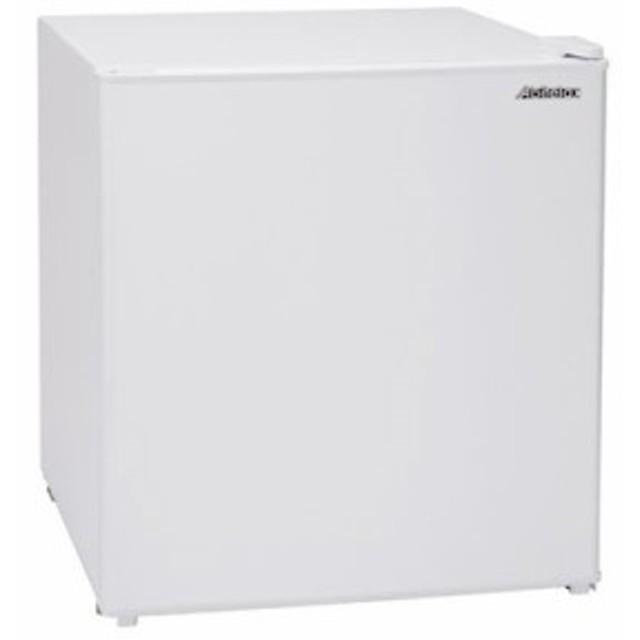 アビテラックス AR49 45L 1ドア冷蔵庫(右開き)