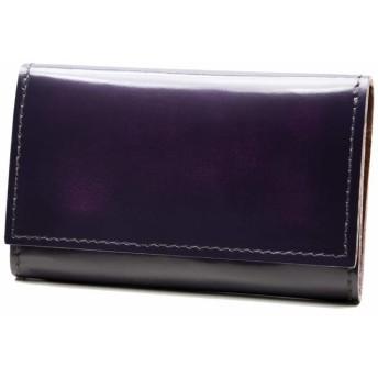 名刺入れ メンズ 栃木レザー 革 アドバンティックパープル 吉兆の雲「紫雲(しうん)」 名入れ刻印可 送料無料