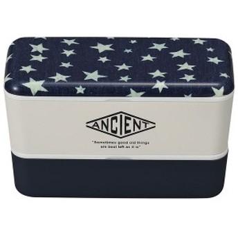 お弁当箱 ランチボックス ANCIENT メンズネストランチ 星 2段 990ml 保冷剤付 ランチベルト付 ( ランチボックス 弁当箱 入子 星柄 デニム