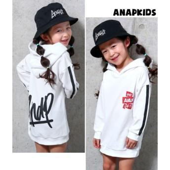 【セール開催中】ANAP KIDS(キッズ)ラインフーディートレーナーワンピース