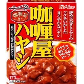 ネコポス送料無料 カレー ハウス 食品 レトルト★ カリー屋カレー ハヤシ(200g) ★1個 ポイント 消化