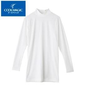 GUNZE グンゼ COOLMAGIC(クールマジック) 【UVカット】ハイネックロングスリーブシャツ(メンズ)【SALE】 ホワイト L