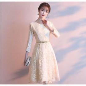 パーティードレス 結婚式 ドレス 袖あり 二次会ドレス フレア ミディアム丈ドレス パーティドレス 二次会 ドレス 卒業式  お呼ばれドレス