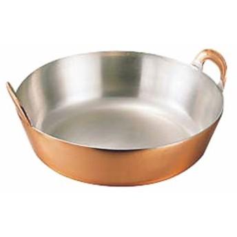 銅揚鍋 25cm