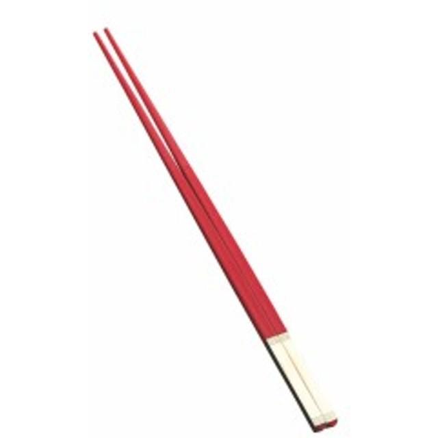 燕舞 SPS 箸 真鍮キャップ レッド金