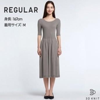 3Dコットンリブワンピース(5分袖・レギュラー丈・104.5~114cm)