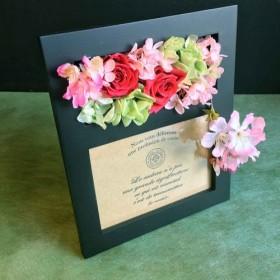 【BOX付】もりもりお花のフォトフレーム 枝垂れ桜