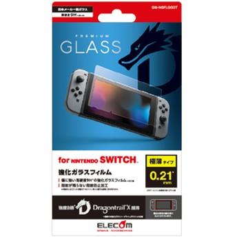 エレコムNintendo Switch用ガラスフィルム/ドラゴントレイルGMNSFLGGDT