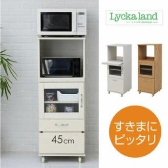 FLL-1002-WH スリム コンパクト 食器棚 レンジ台 レンジラック 幅 45 H120 ミニ キッチン 収納 隙間収納 棚 収納棚  ホワイト