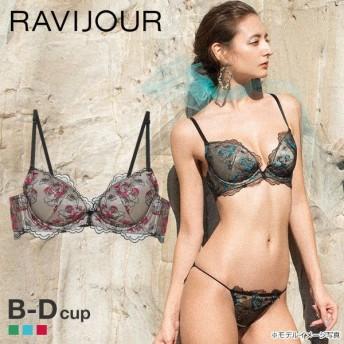 ブラジャー ラヴィジュール Ravijour シアーフラワー グラマーアップ BCD 単品