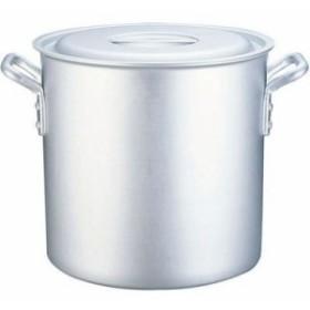 AZV6339 寸胴鍋アルミニウム(アルマイト加工)
