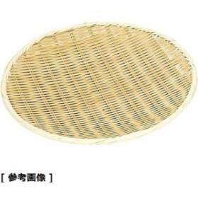 ABVB701 竹製樹脂渕丸盆ザル