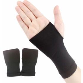 Kalevel 2点セット手首 サポーター 腱鞘炎 育児 手根管症候群 捻挫防止用薄型サポーター 手首保護  XXL
