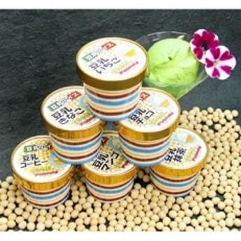 ノンコレステロール豆乳アイス6個セット