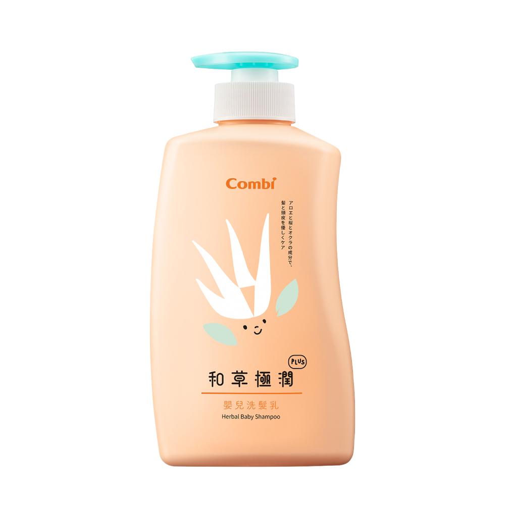 Combi 和草極潤PLUS 嬰兒洗髮乳