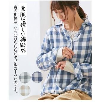 レディース 裾タックダブルガーゼスキッパー シャツ  M/L ニッセン