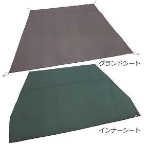 キャンプ用品 インナーマット 2ルームハウス用テントシートセット COLEMAN (コールマン) 2000031860.