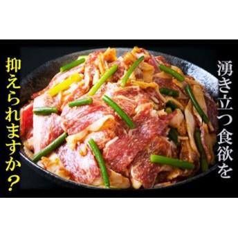 1kgで足りますか食欲が止まらない牛肉スタミナじゅうじゅう焼き