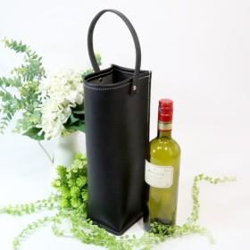 牛革★おしゃれなワインバッグ★総手縫い★装飾★ディスプレイ(9115)