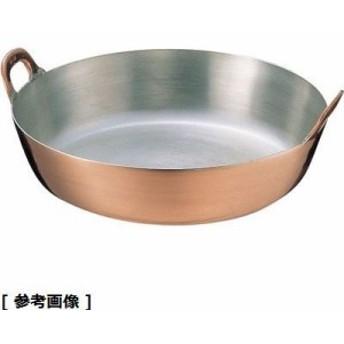 AAG08025 SA銅揚鍋