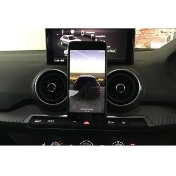 Audi Q2 スマートフォン マウント・クレードル