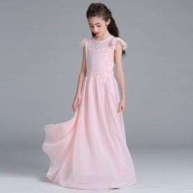 キッズ ドレス ピアノ発表会  キッズ 女の子 ジュニア 子供服 ワンピース   パーティー 結婚式 七五三  130cm-170cm