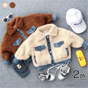 キッズ 中綿コート ジャケット 冬着 ショート丈 防寒 キッズコート キッズ服 アウター 可愛い コート