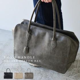 ユニセックスで使えるボストンバッグ 旅行バッグ スクエアバッグ メンズ レディース A4 大容量 通勤通学 カッコいい 旅行カバン フェイクレザー oinb-p1715
