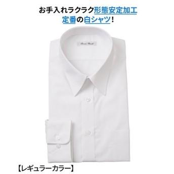 ワイシャツ ビジネス メンズ 形態安定 長袖 レギュラー カラー M/L/LL ニッセン