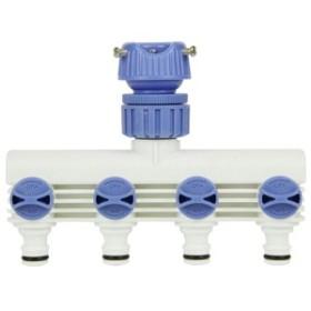 セフティー3 蛇口 ホース 分岐コネクター 4方向 10~15mm内径対応 中間コック付 SSK-9