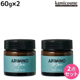 アリミノ アリミノ メン ハード バーム 60g ×2個 セット